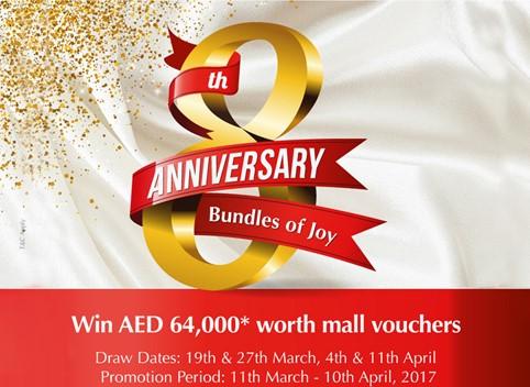8th Anniversary Grab & Win and Raffle Draw   Mazyad Mall   First